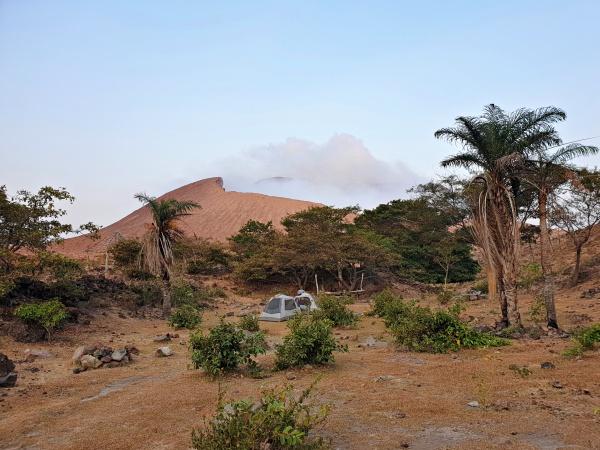 Highlight Nicaragua